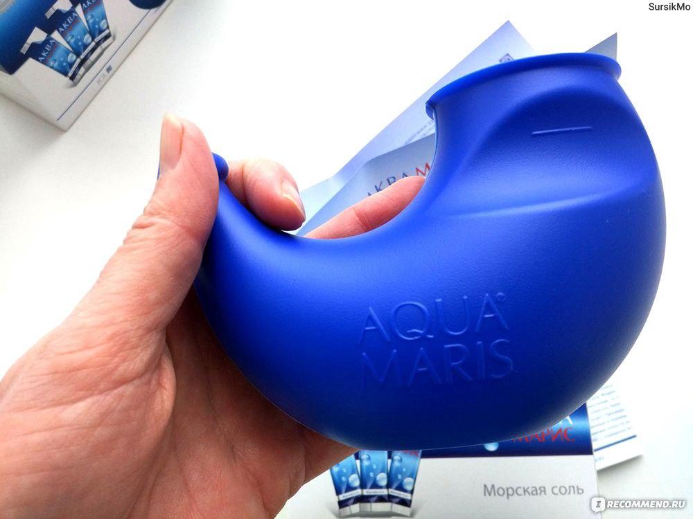 Прибор для промывания носа в домашних условиях 183