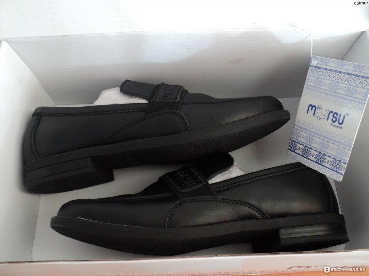 Где найти обувь 34 размера в Москве? — Услуги и