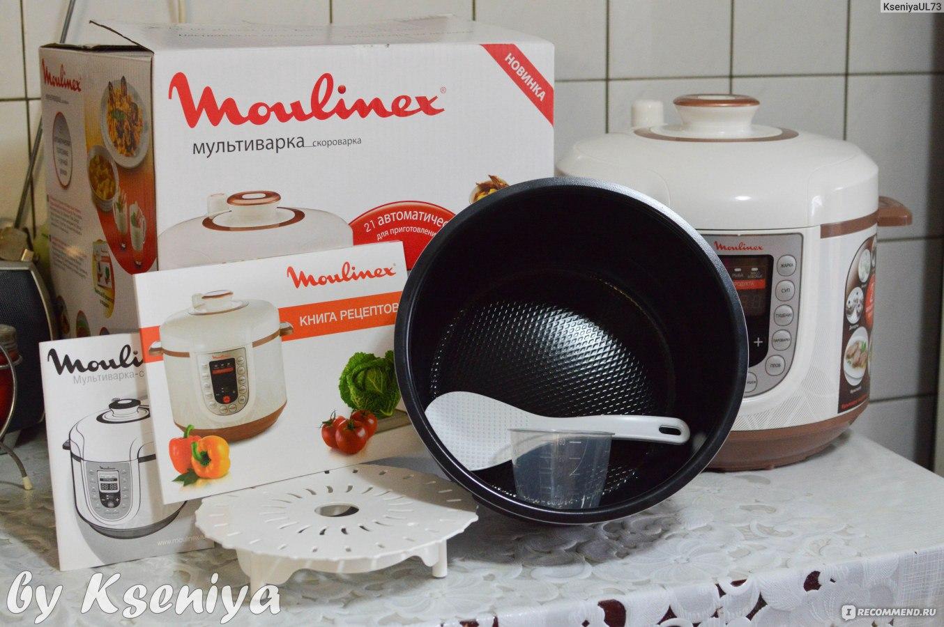 Для мультиварки скороварки moulinex ce 501132