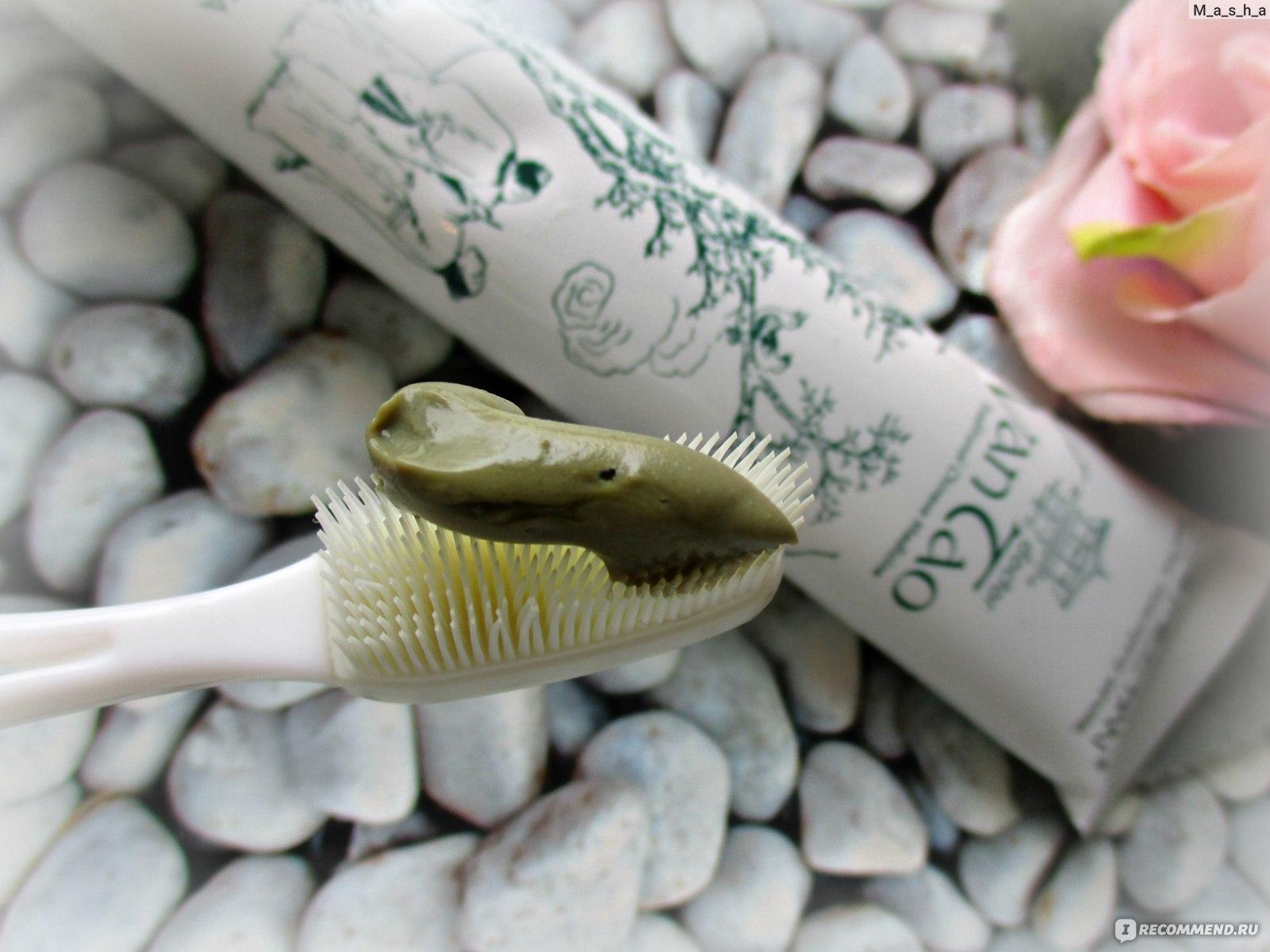 фото и описание зубной пасты мейтан длительные