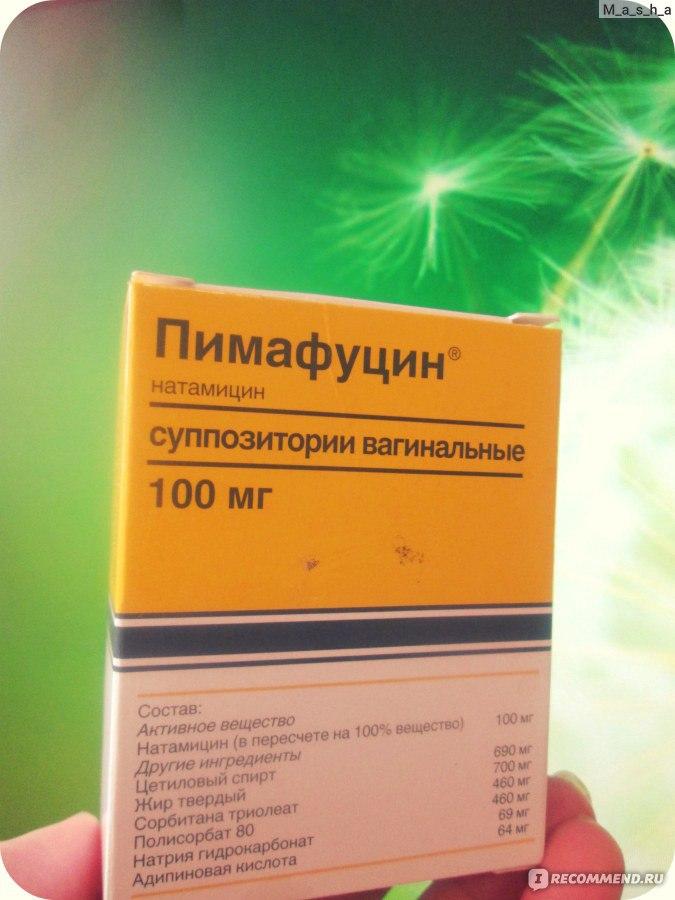 Форма выпуска и лекарственный состав