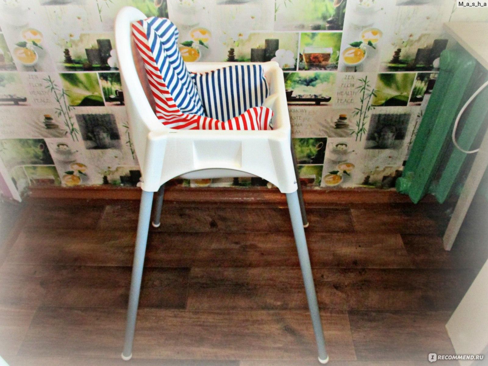 стульчик для кормления Ikea антилоп Antilop стульчик для