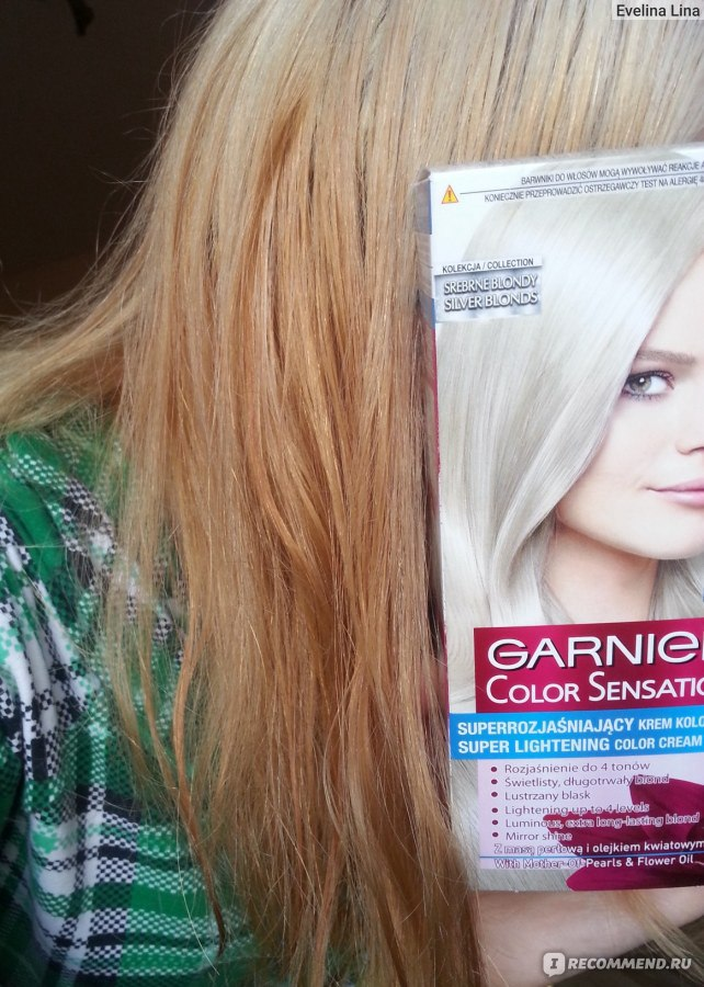 Осветлитель для волос своими руками 431