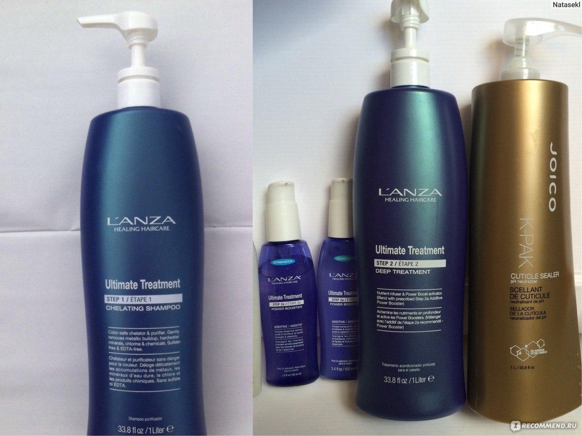 Lanza кератиновое протезирование волос купить