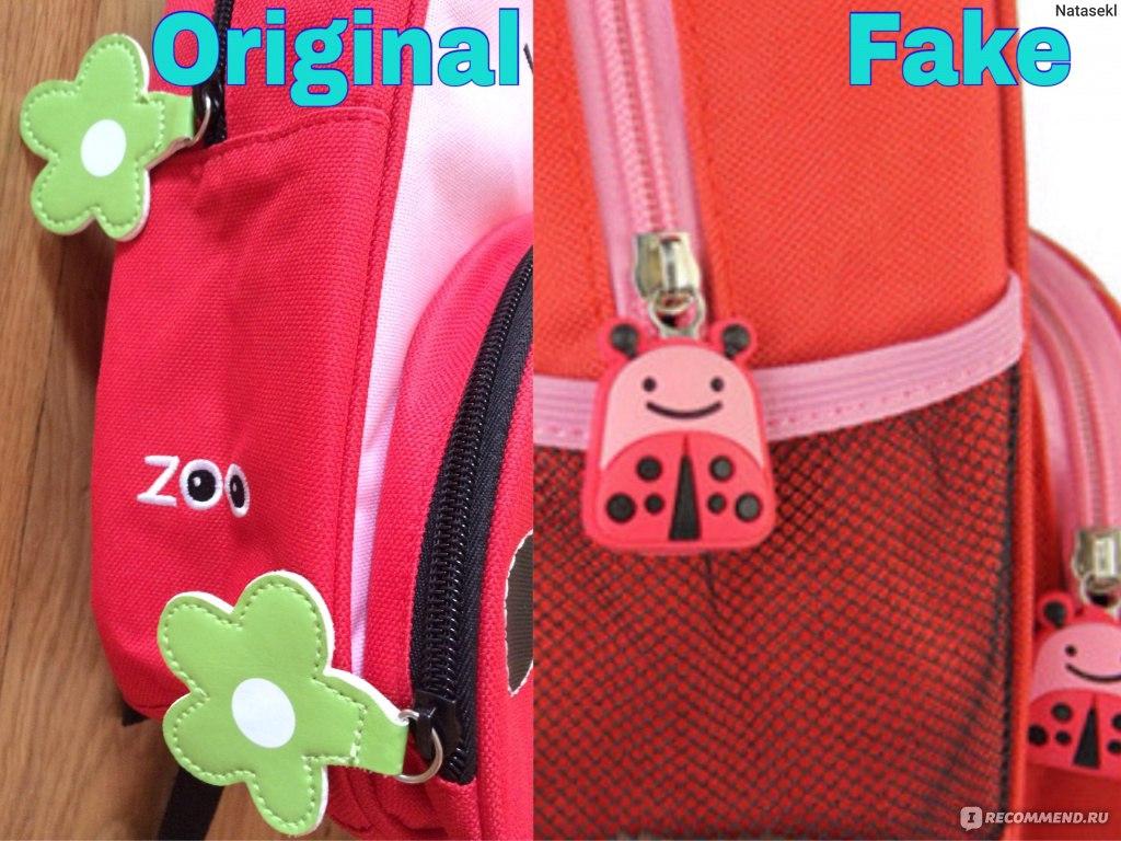 Skip hop zoo pack детский рюкзак оригинал или подделка рюкзак сфьзгы