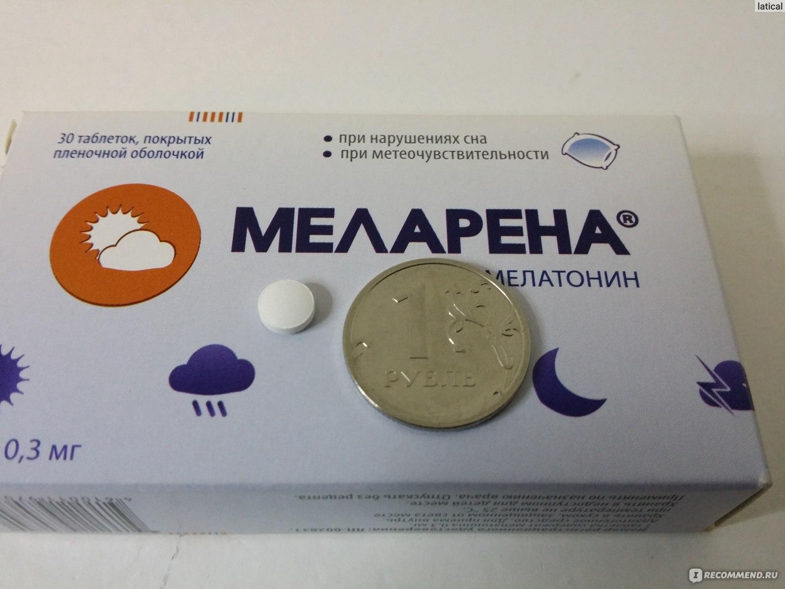 Таблетки от сна название