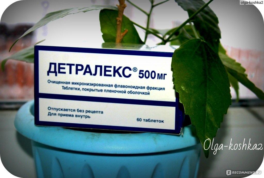 Полезно ли принимать Аспирин при варикозе и как