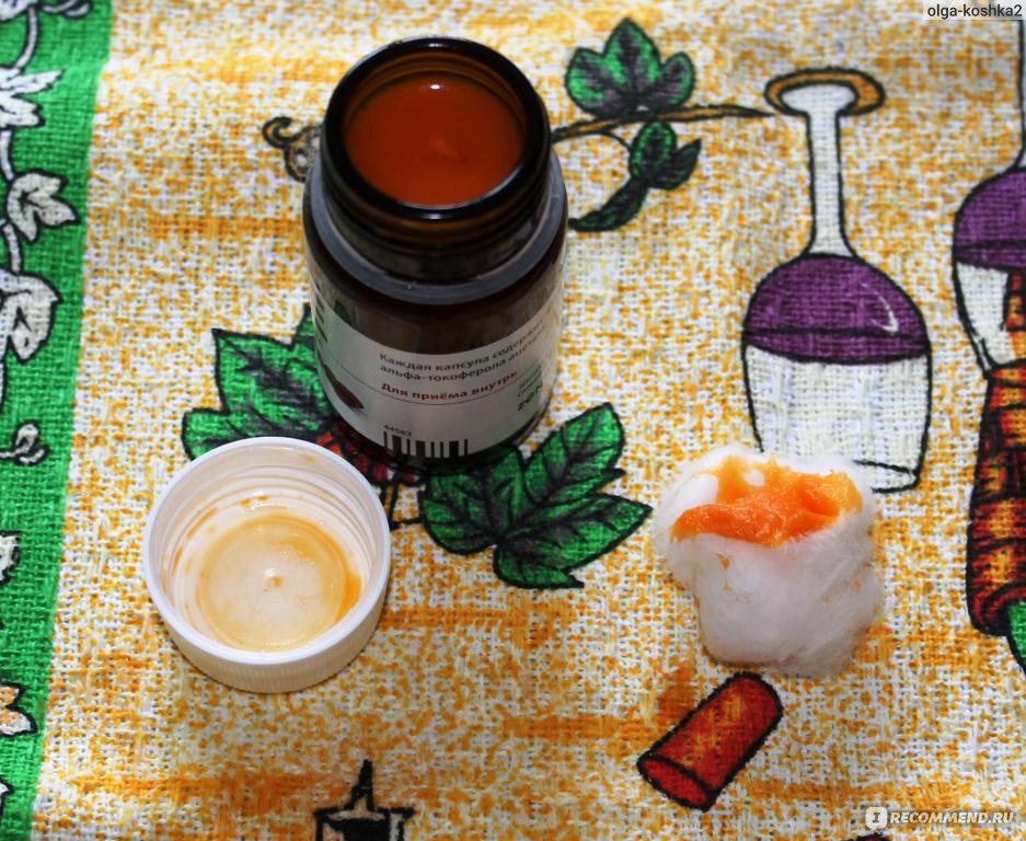Как сделать облепиховые масло на дому