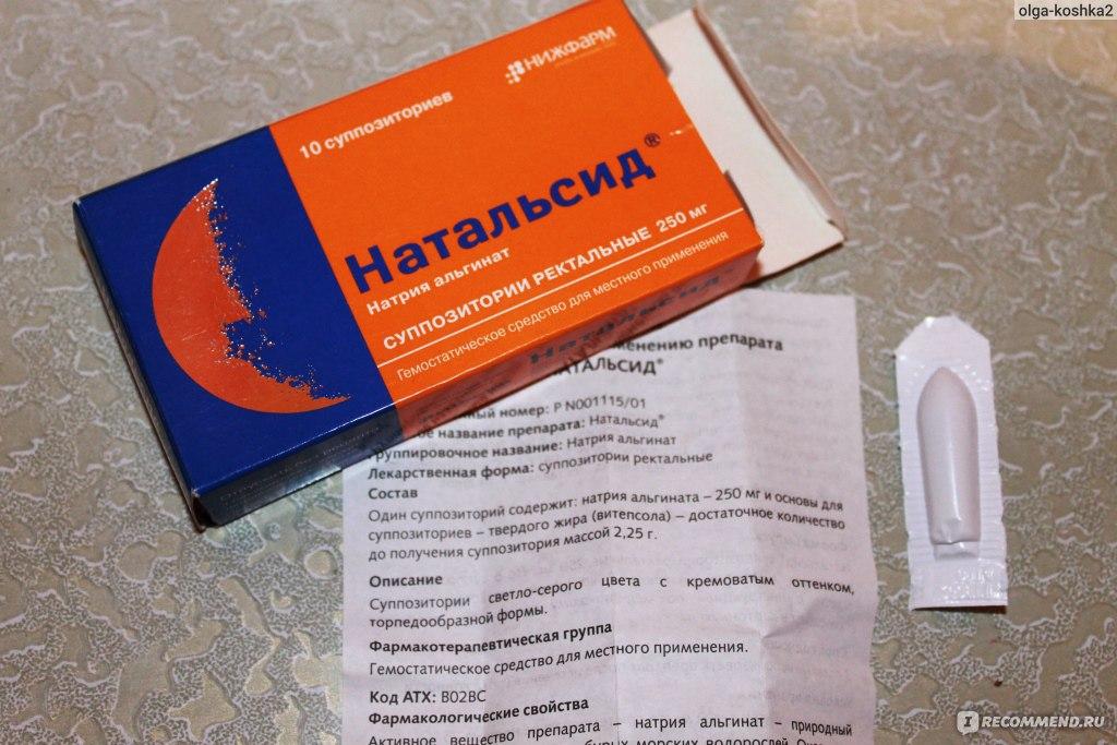 Геморрой Лекарственные Препараты Для Женщин