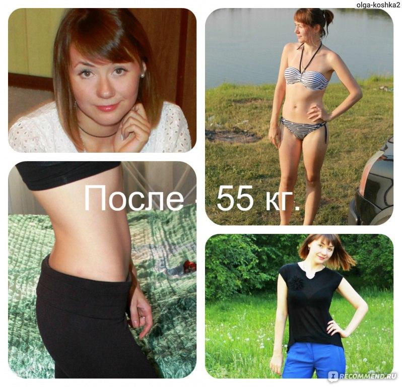 похудеть какой на каше можно быстро-18