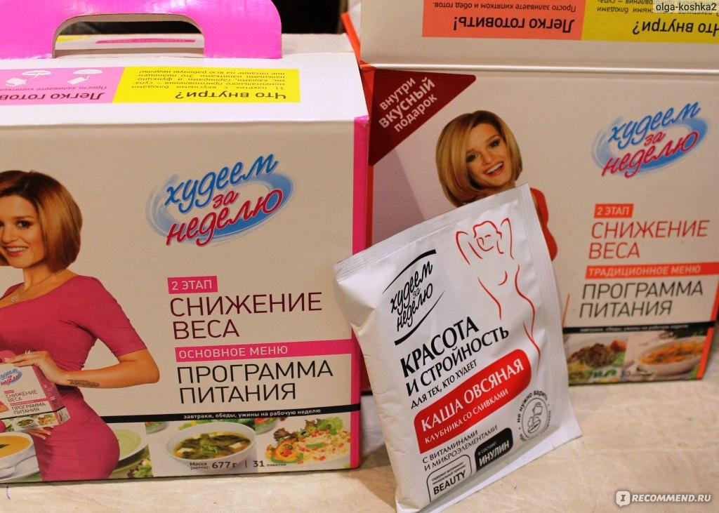 чай для похудения леовит жиросжигающий отзывы