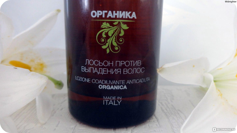 Constant delight органика лосьон против выпадения волос
