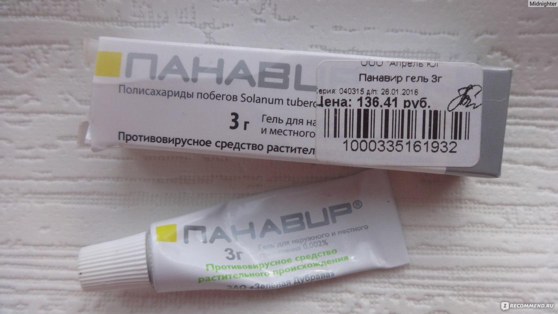 Мази гели от вируса папилломы - Остроконечные кондиломы у мужчин симптомы