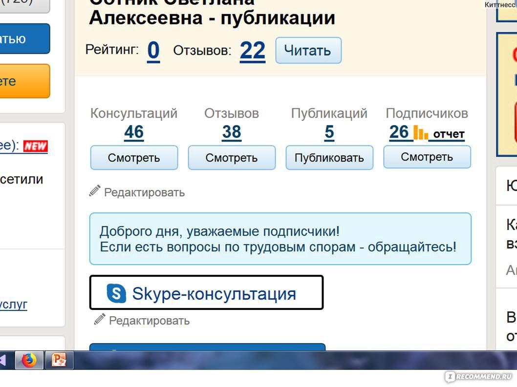 юридическая консультация 9111 ru что это такое