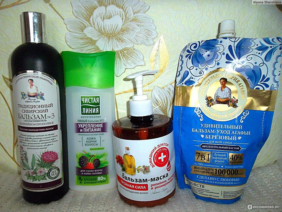 Сделать шампунь в домашних условиях для роста