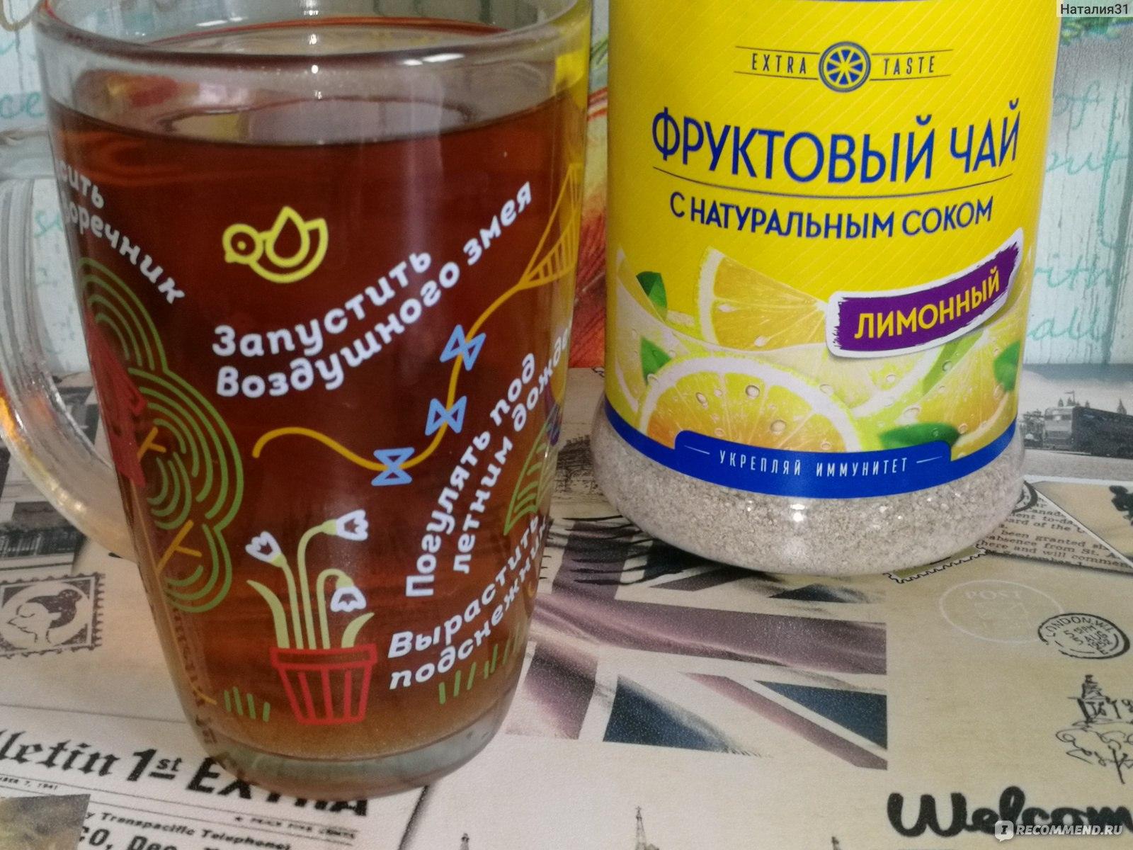 фруктовый чай гранулированный растворимый