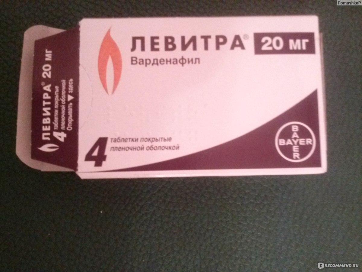 Левитра Препарат