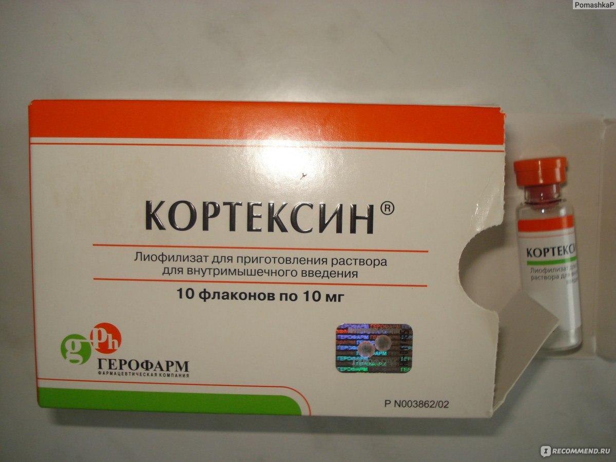 сосудистые препараты для улучшения памяти то, что