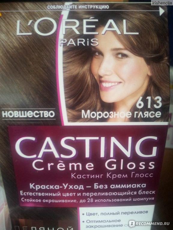 номер на краске для волос