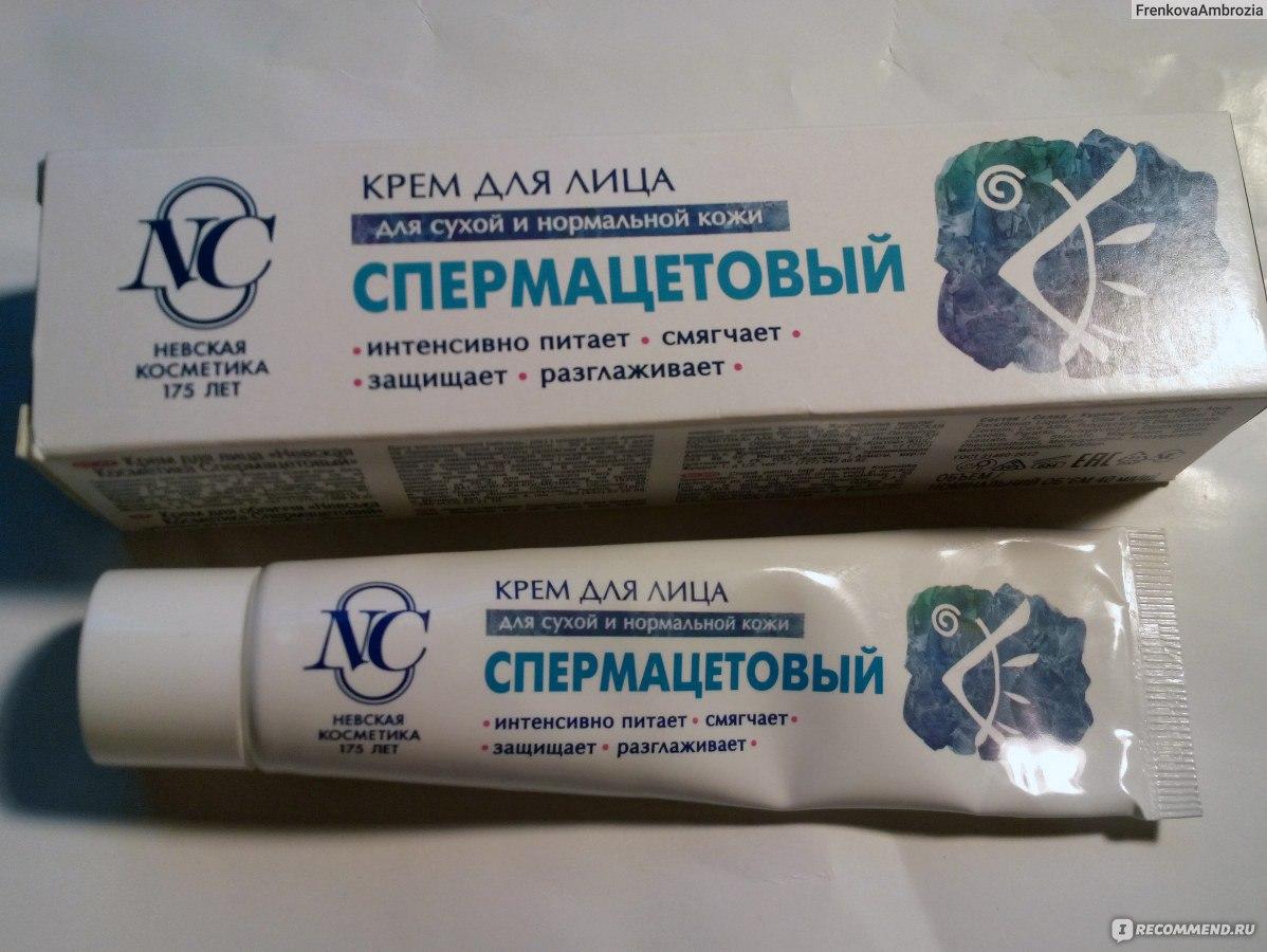 Спермацетовый ланолиновый косметический крем смесь оливковое масло