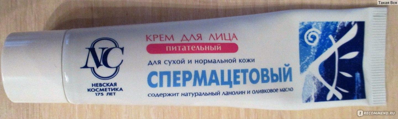 дешевый крем от аллергии