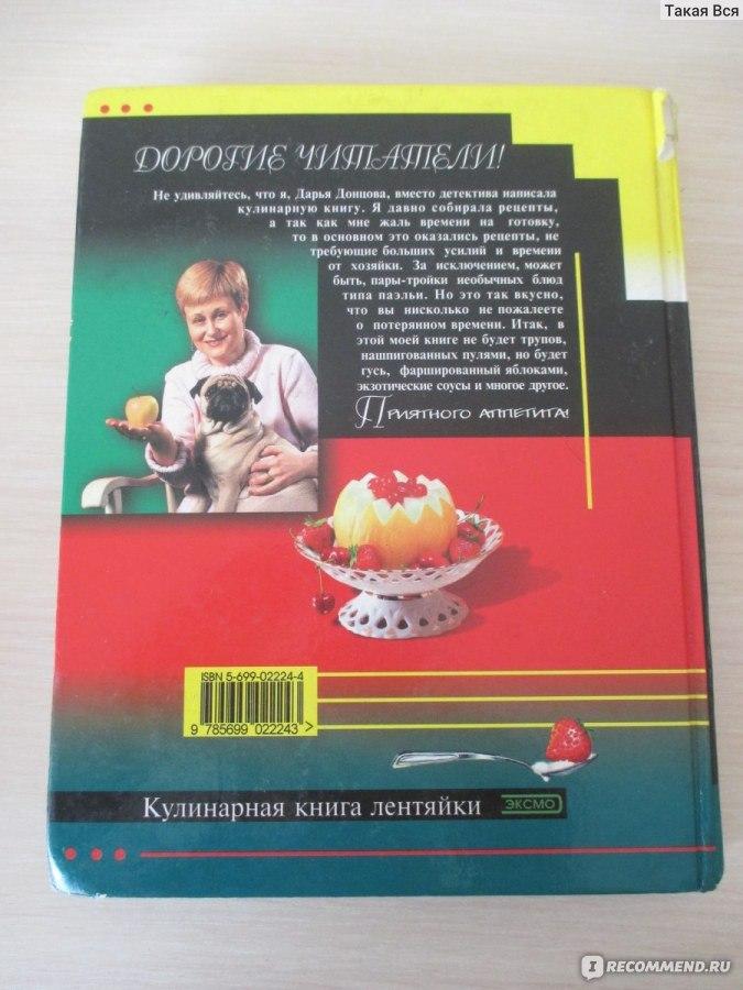 book vlsi design