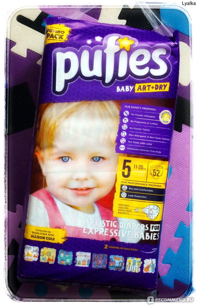eeff850a4adb Подгузники Pufies Art Dry - «👶🏻Вполне достойные недорогие ...