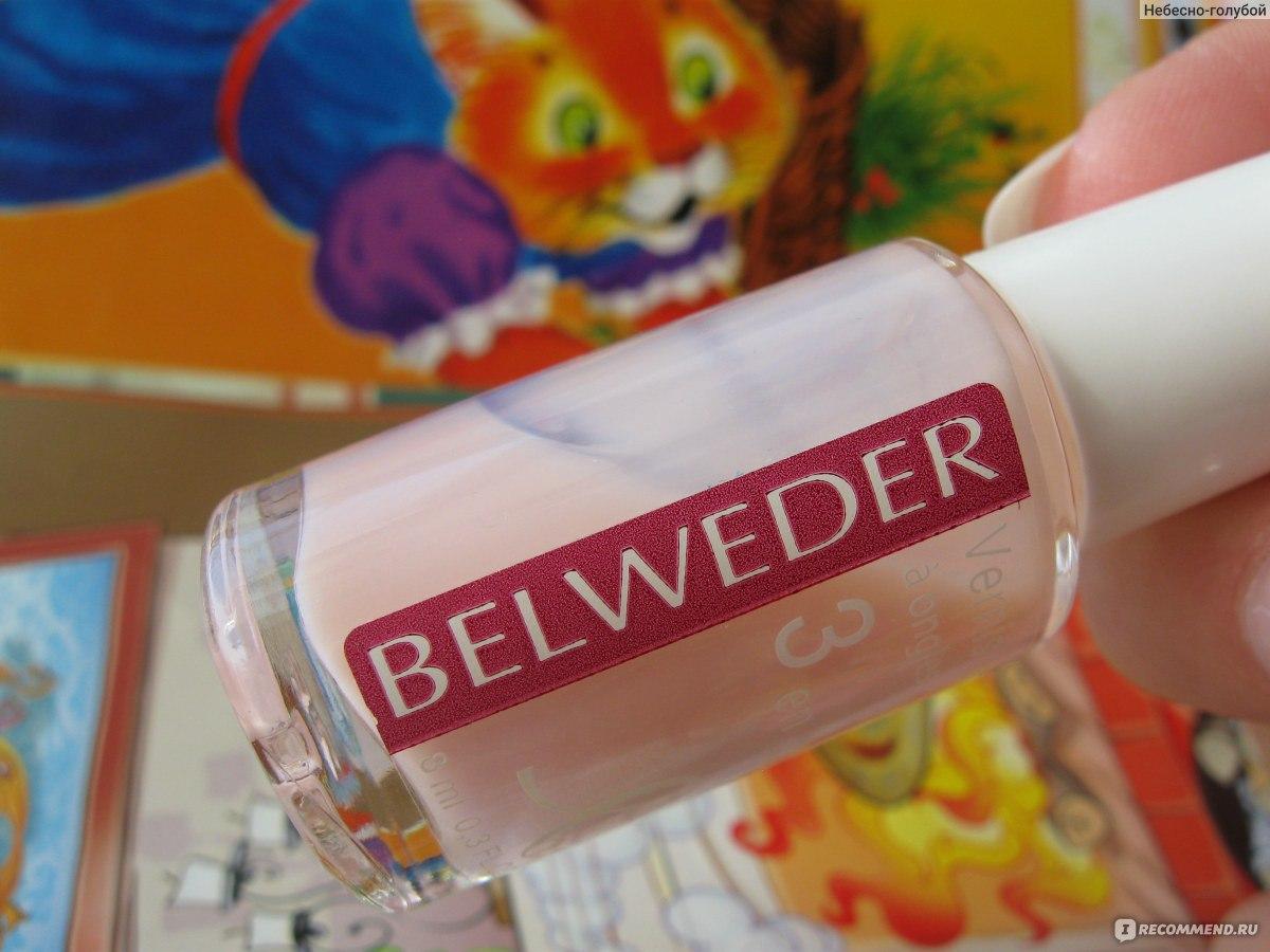 Бельведер от грибка ногтей