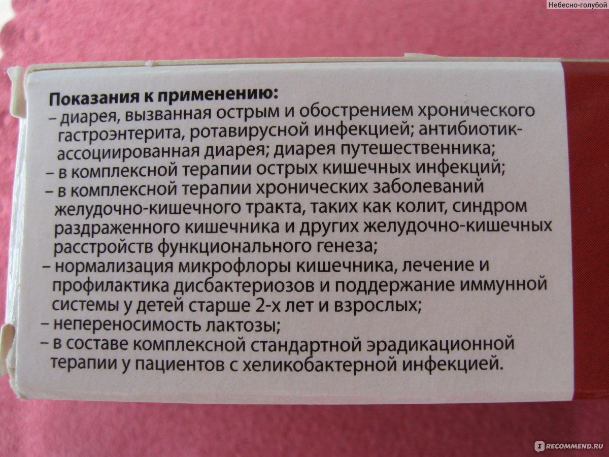 даривит сан форте инструкция по применению