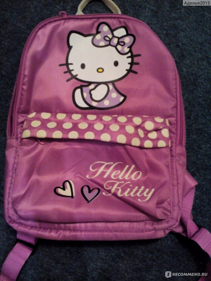 Рюкзак avon hello kitty школьные рюкзаки для мальчиков лего френдс