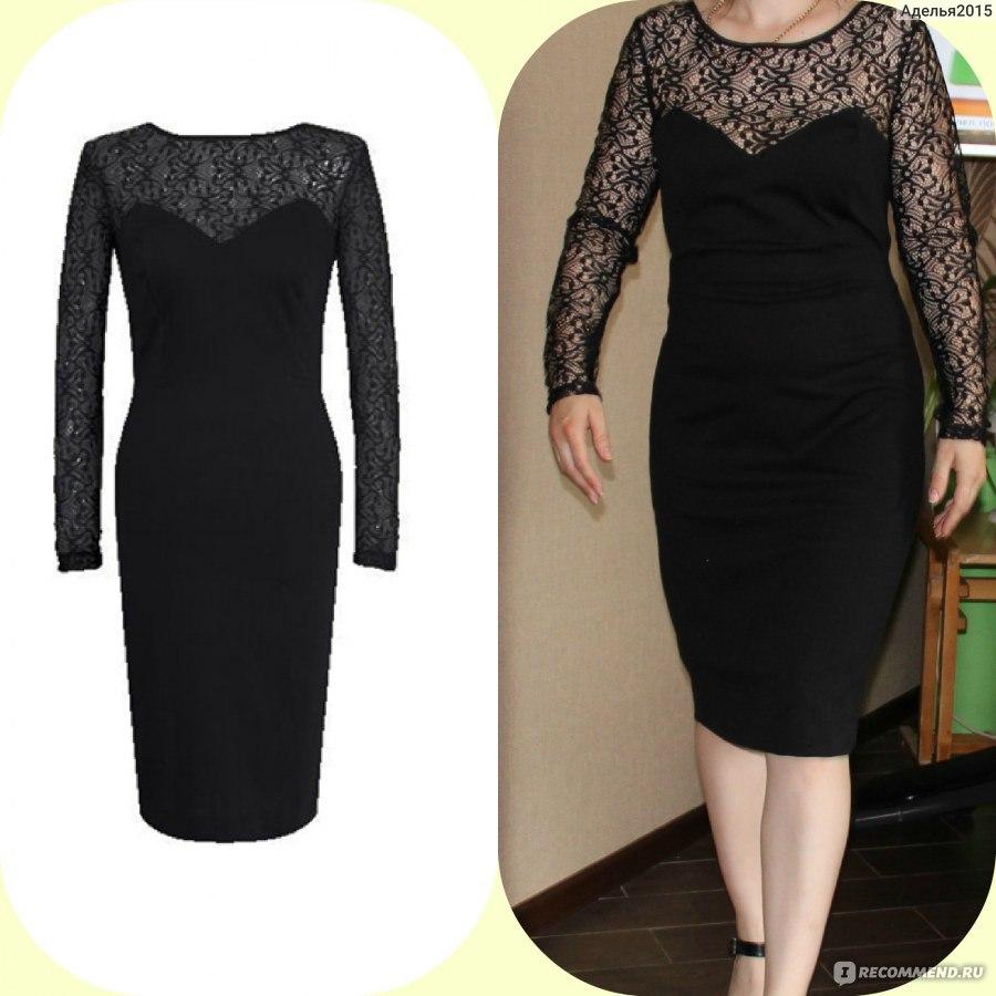 Платье avon изящный силуэт черное косметика лореаль для волос где купить