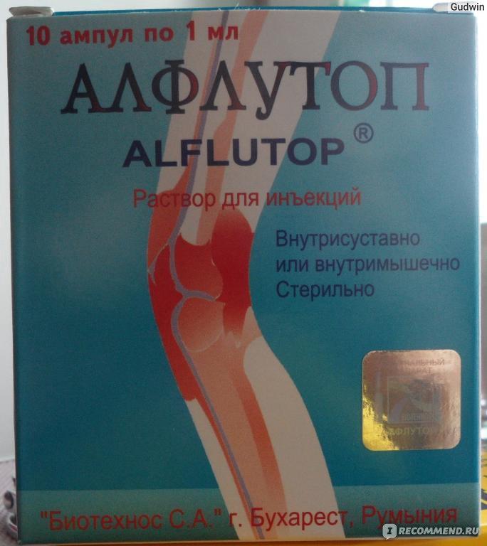 Алфлутоп отзывы больных при остеохондрозе