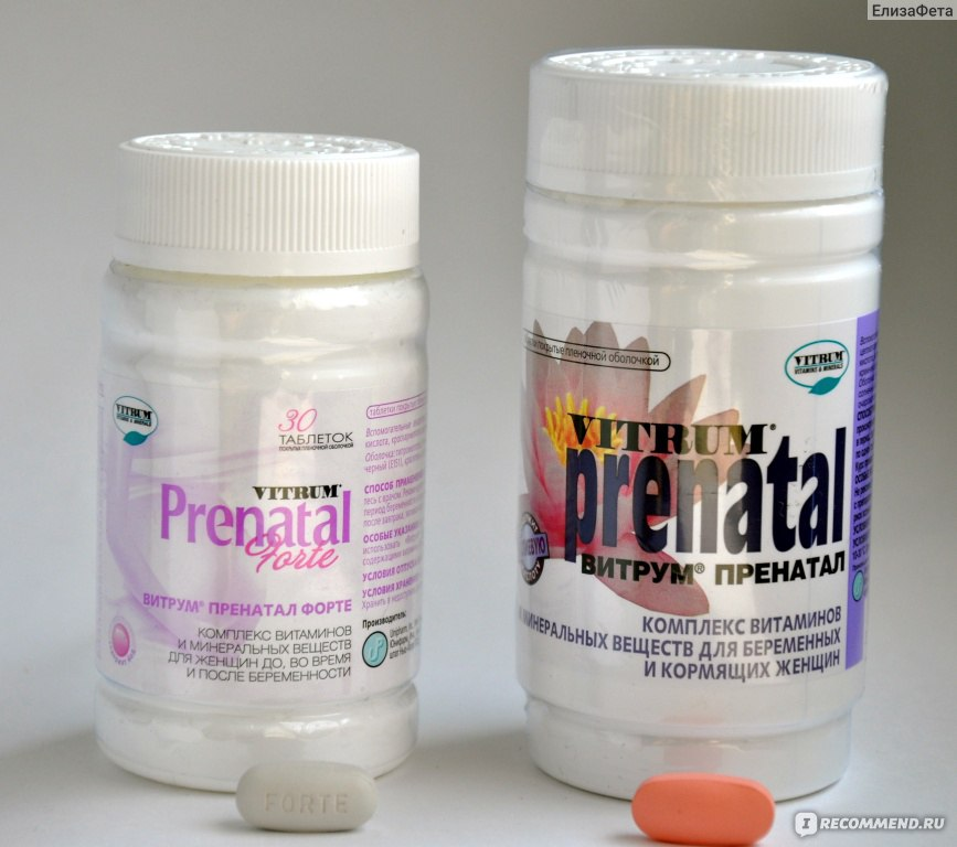 Отзывы о витрум пренатал для беременных отзывы 156