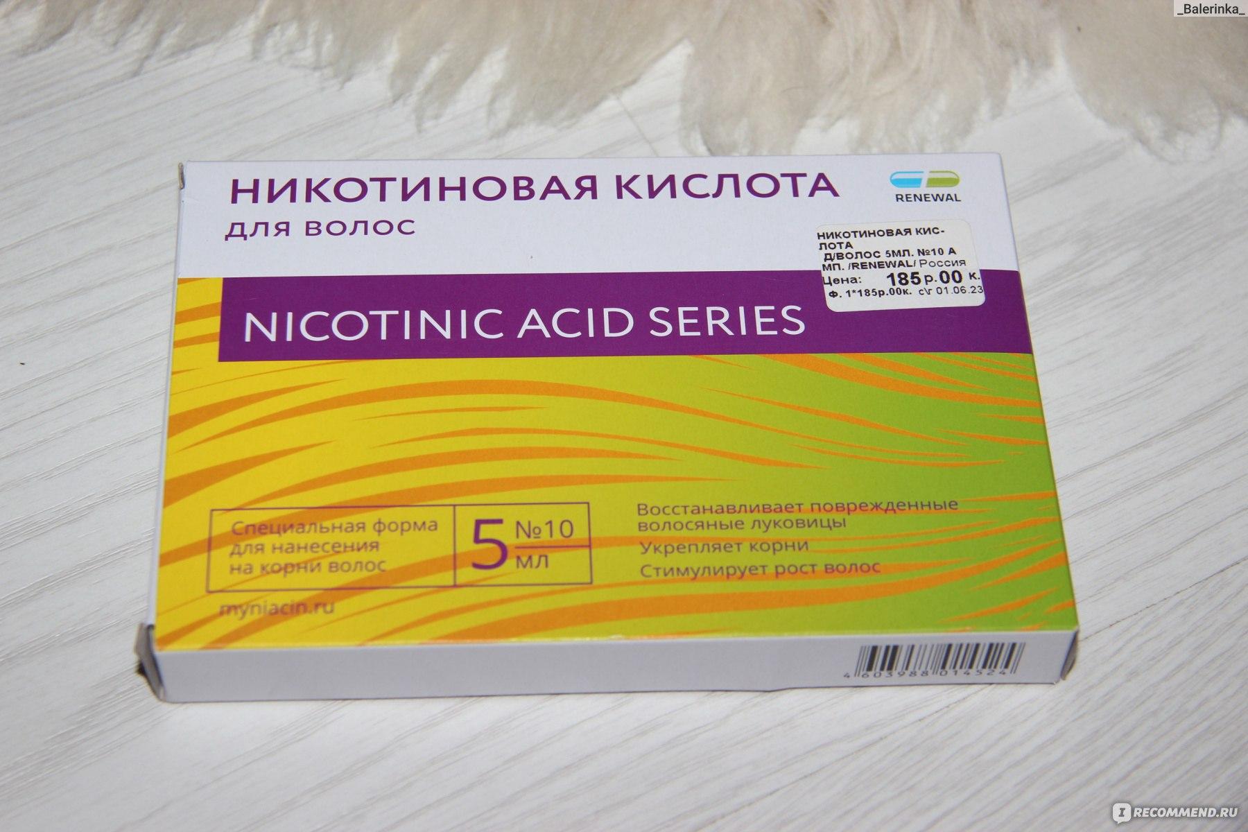 Никотиновая кислота при простатите причина заболевание простатита и его лечение