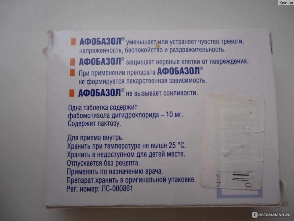 системы лечения от паразитов