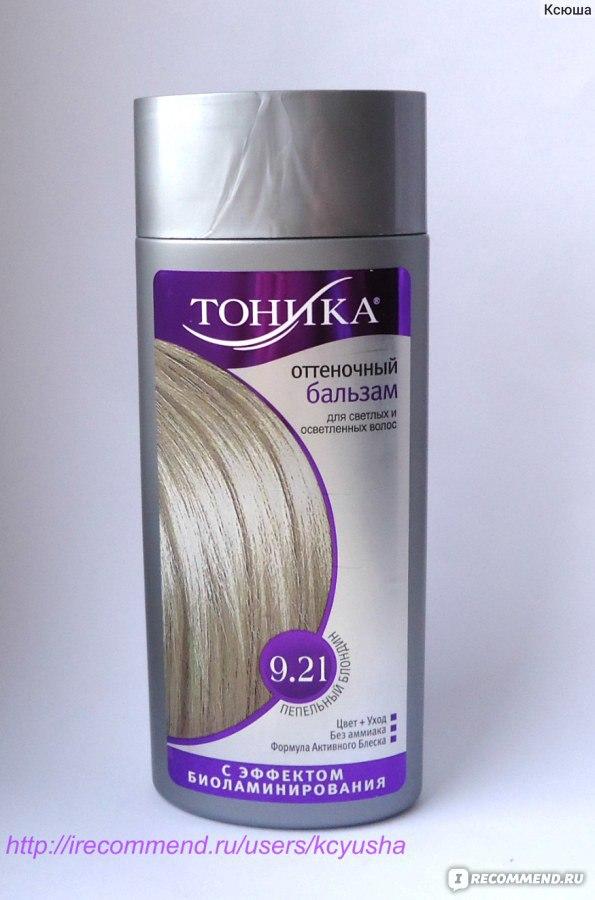 Как тонировать волосы тоникой
