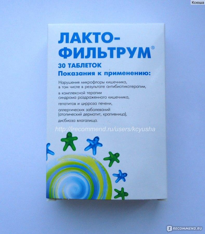 полисорб при аллергии на антибиотики как принимать