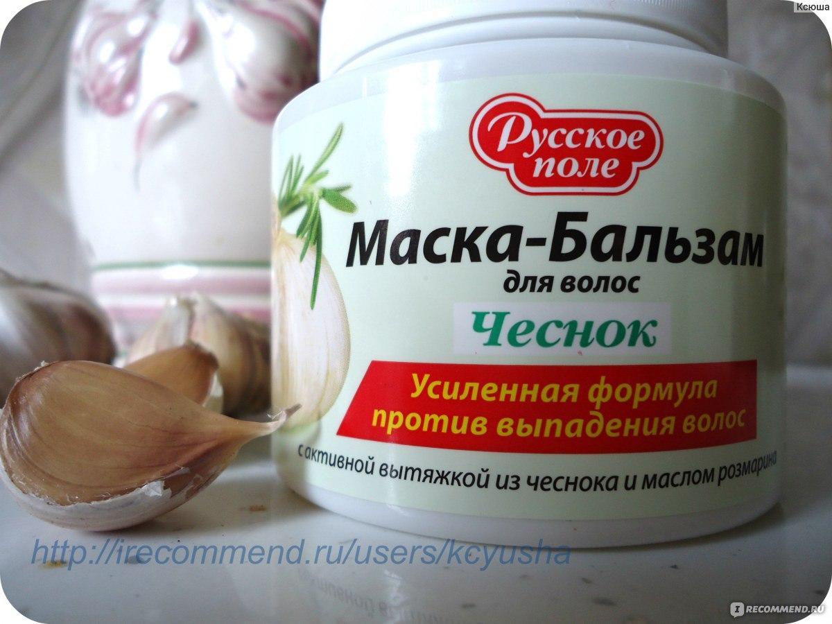 Маска для волос с горчицей и репейным маслом с перцем