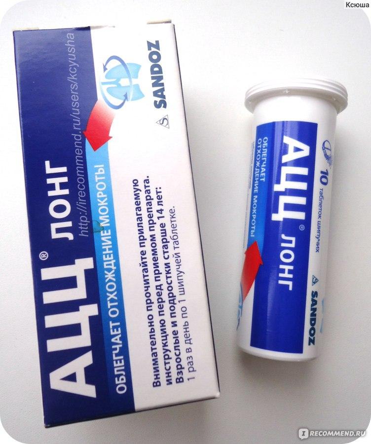 лекарство от кашля при аллергии