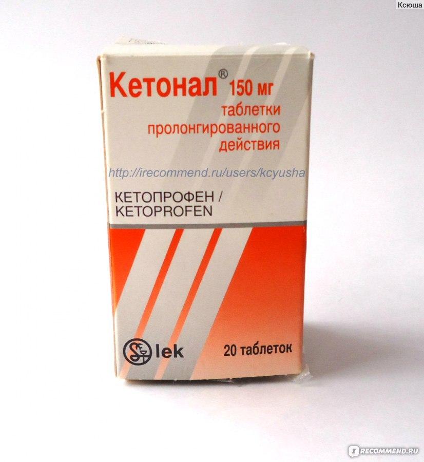 Сильное обезболивающее средство после операции суставов боли суставах сгибании