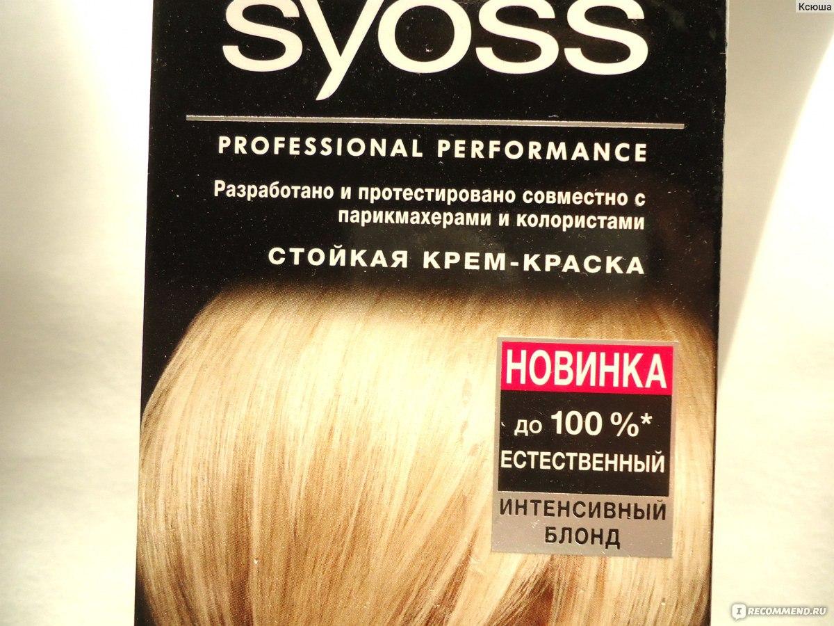 Жемчужный оттенок краска для волос