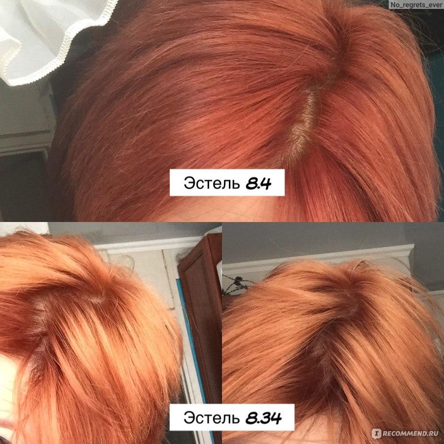 Краска для волос оттенок черного