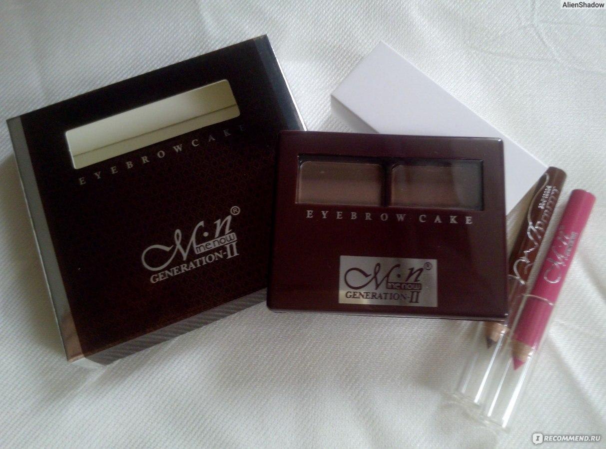 Aliexpress Professional Eye Makeup Kit Set Cosmetics Eyebrow Powder Me Now Generation Ii 2 Colour Waterproof Cake