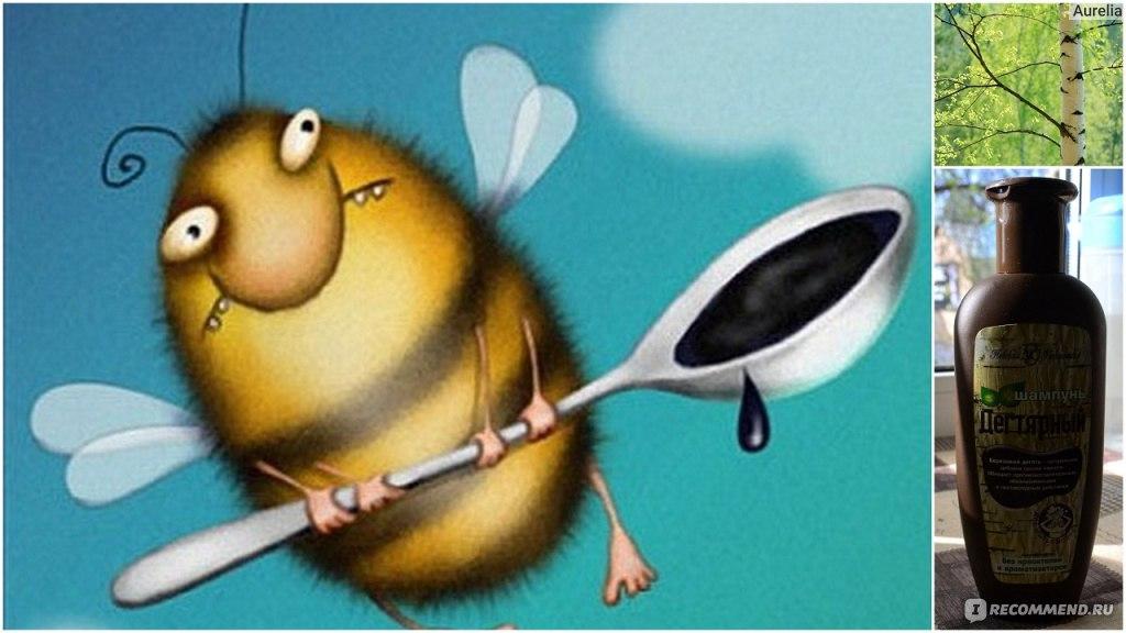 Пчелка косметика