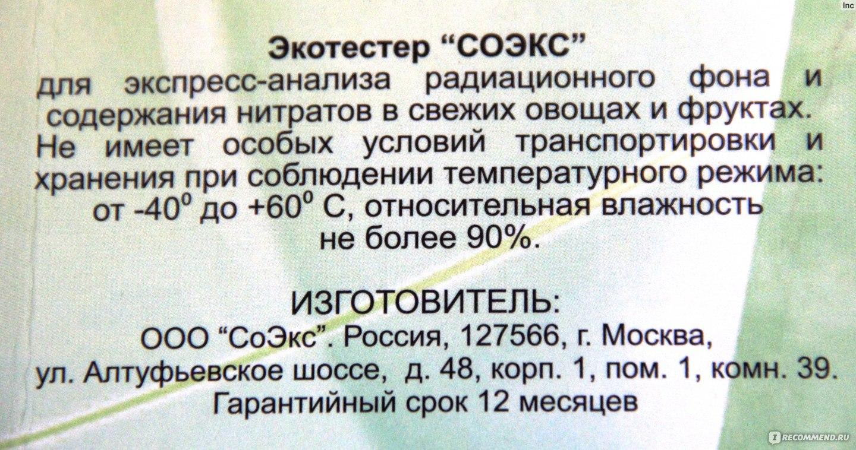 компрессорный ингалятор cn-ht 02 инструкция