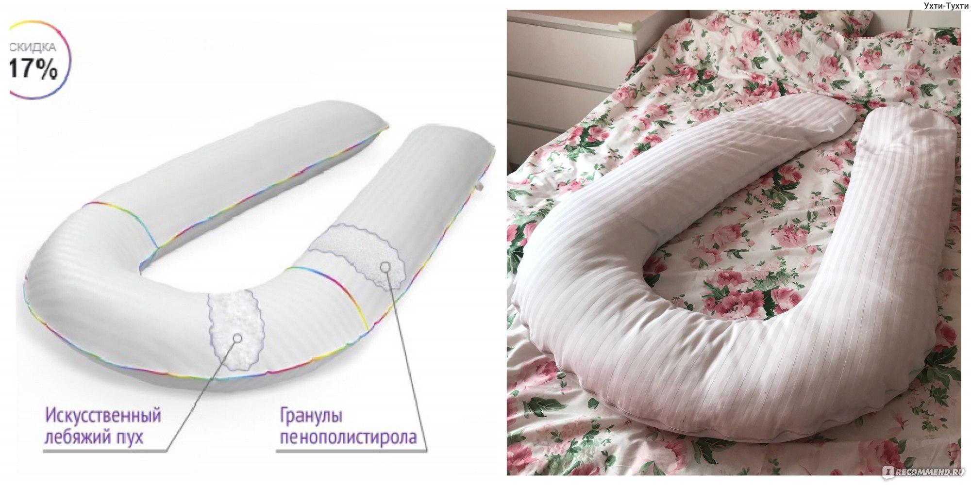 Пенополистирол в подушках для беременных 93