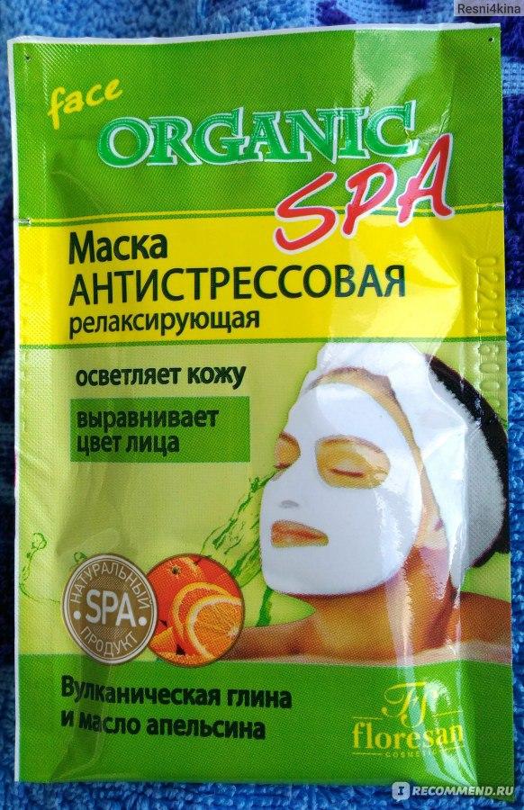 Маски для лица цвет лица домашние условия