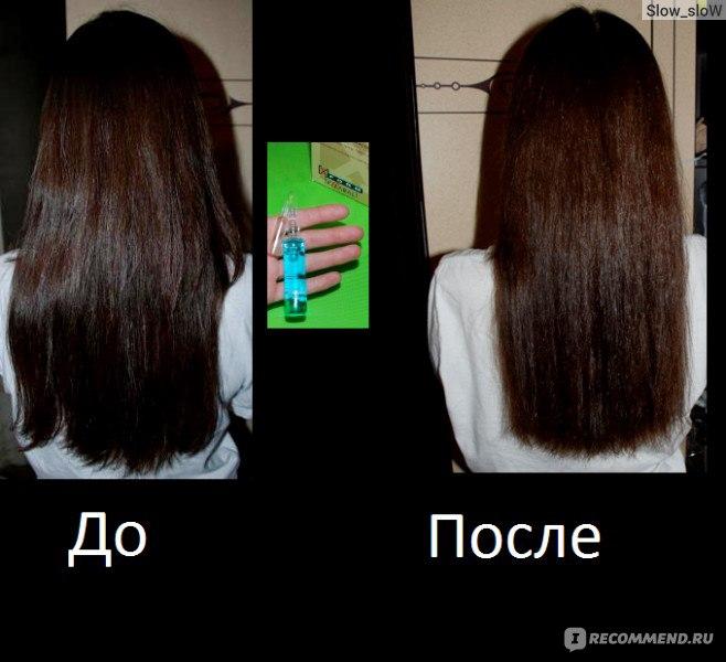 Xistructuring капсулы для волос инструкция по применению - фото 11