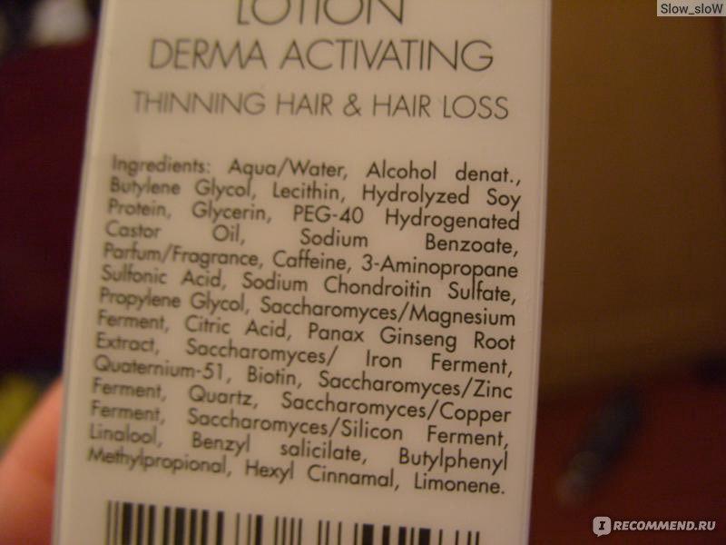 Маска для волос из репейного масло с экстрактом красного перца