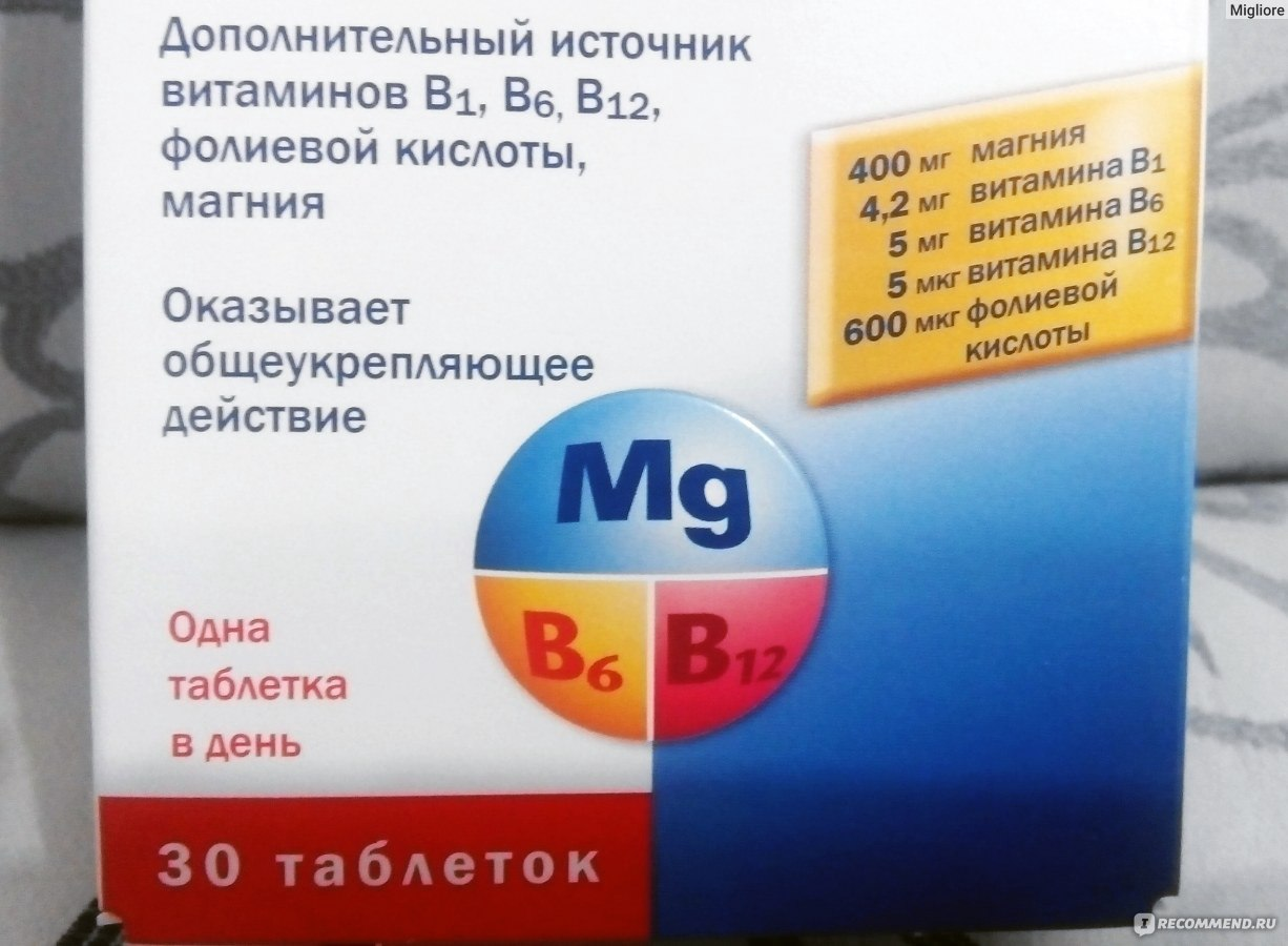 допель герц витамины инструкция для сердца